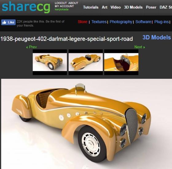 ShareCG_Peugeot_402_1938_ts.jpg