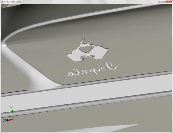 impala_reverse_s.jpg