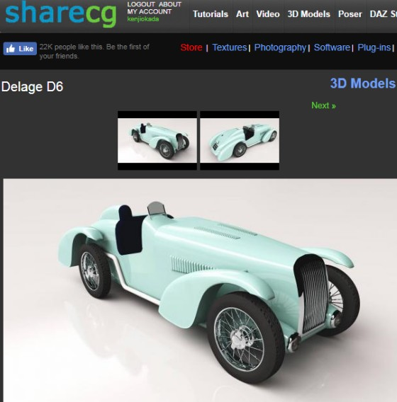ShareCG_Delage_D6_ts.jpg