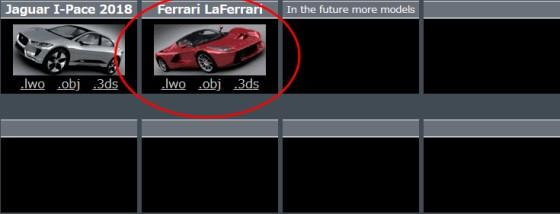 DMI-3d_Ferrari_LaFerrari_ts.jpg