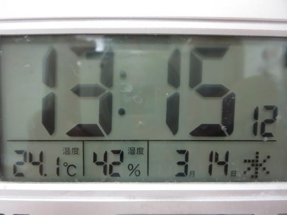 2018-03-14_1315_室温24度_IMG_4611_ts.JPG