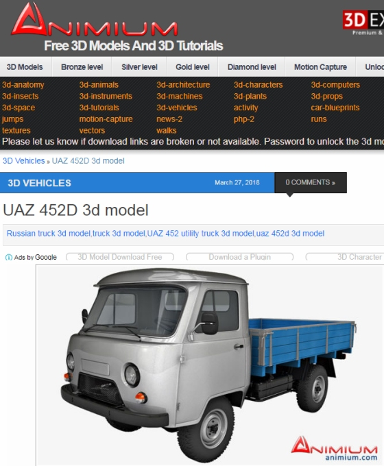 Animium_UAZ_452D_ts.jpg