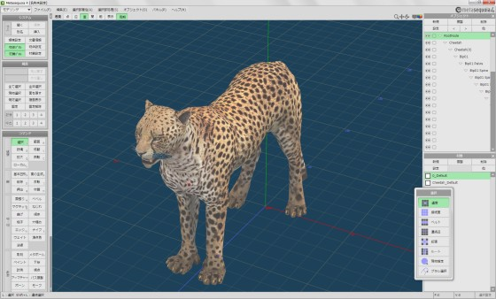 preview_African_Leopard_fbx_1st_s.jpg