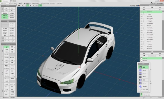 preview_metaseq_Mitsubishi_Lancer_Evolution_fbx_1st_s.jpg