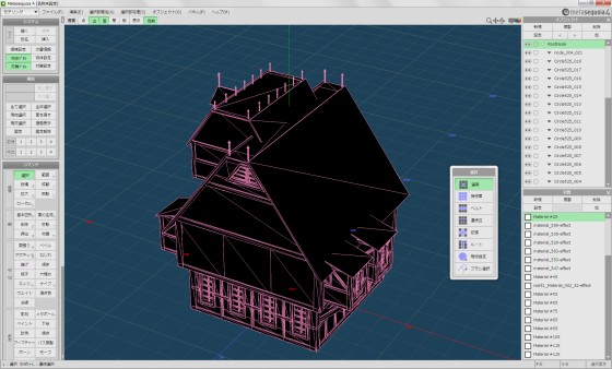 Metaseq_Medieval_House_by_LBdN_TurboSquid_fbm_obj_s.jpg