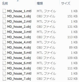 obj_mtl_file_list_ts.jpg