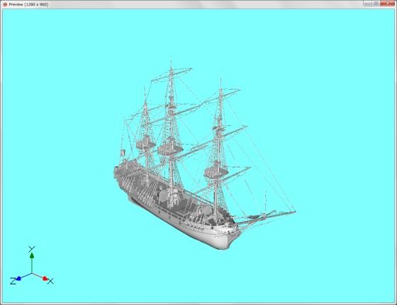preview_Aurore_frigate_obj_1st_s.jpg