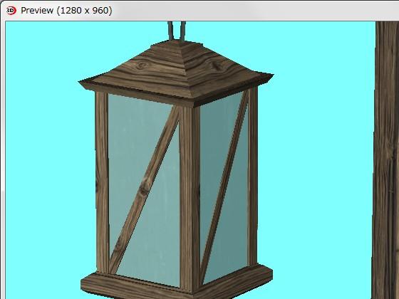 Lamp_Wood_t.jpg
