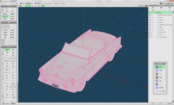 metasequoia_Oldsmobile_Super_88_FBX_s.jpg