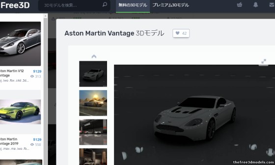 Free3D_Aston_Martin_Vantage_ts.jpg