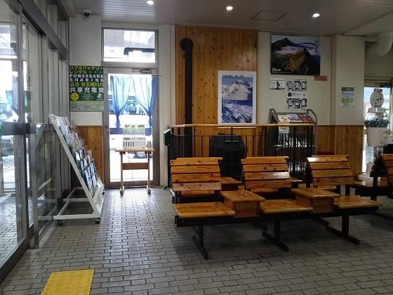 2019-02-28_0936_白馬駅待合室_DSC_0153_s.JPG