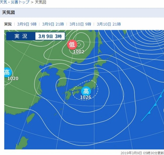 2019-03-09_天気図_s.jpg