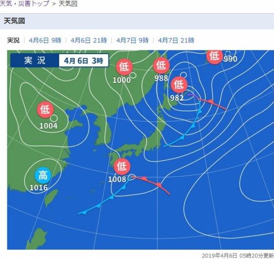 2019-04-06_天気図.jpg