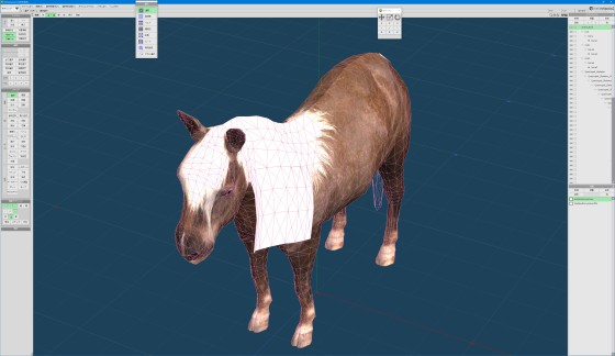 metaseq_Animated_Shetland_Pony_fbx_obj_s.jpg