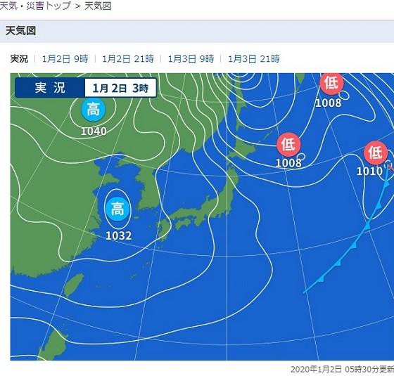 2020-01-02_天気図.jpg