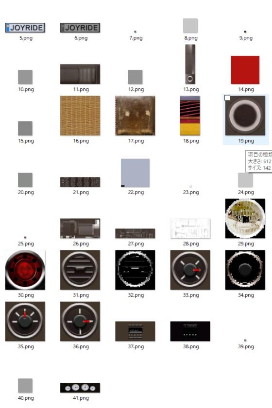 37個の画像.jpg