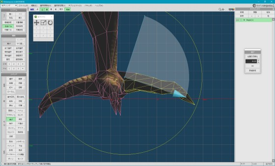 metaseq_Flying_Eagle_Bend_Claw_s.jpg.jpg