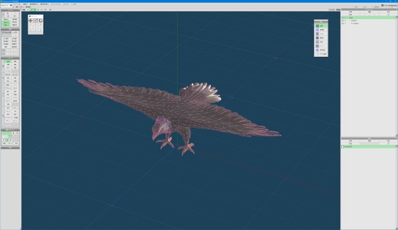 metasequoia_Flying_Eagle_Rig_fbx_obj_s.jpg
