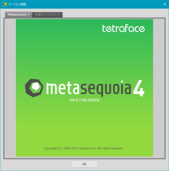 metaseq_ver4.7.4b_s.jpg