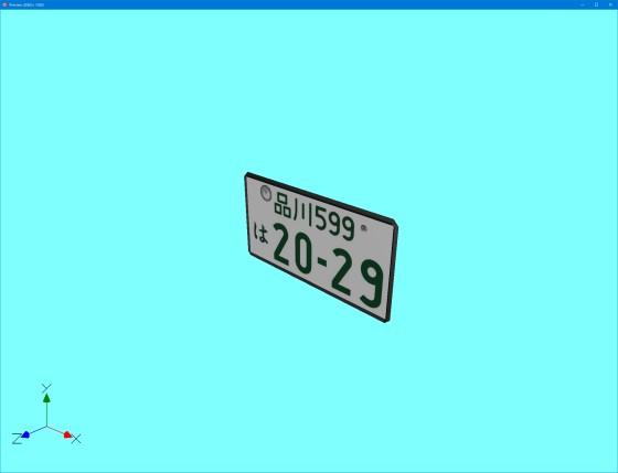 preview_Honda_Civic_Type_R_EK9_License_Plate_s.jpg