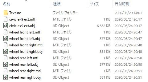 ファイル・リスト_Honda_Civic_Type_R_ts.jpg