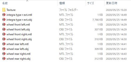 ファイルリスト.jpg