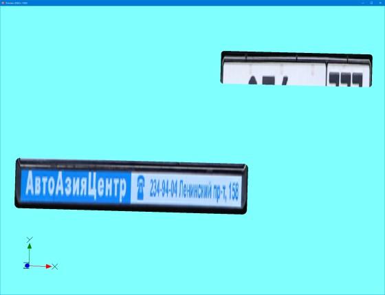 preview_Tachka_obj_License_Error_s.jpg