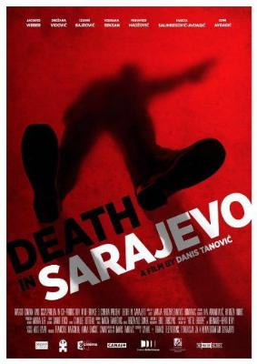 サラエヴォの銃声