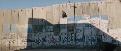 オマールの壁