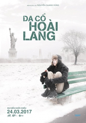 ベトナムを懐う