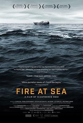 海は燃えている