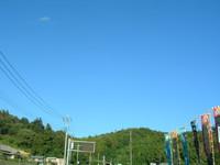 DSCN7053.jpg