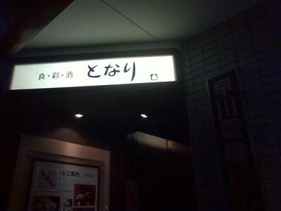 GRL_0342.jpg