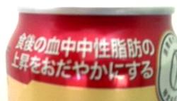na beer 2.jpg