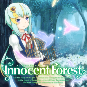 FullDive novel 「Innocent Forest」