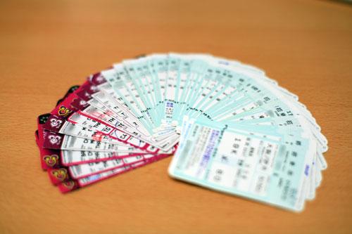 修業の搭乗券