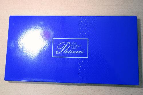 プラチナキット2007