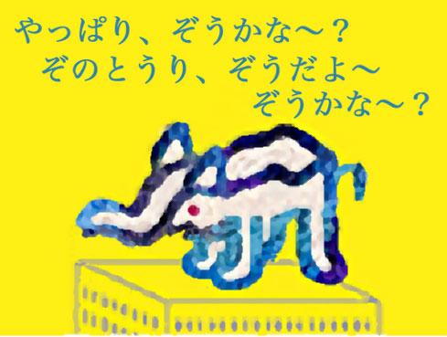イラスト、動物、オケス、OKS,ぞう、ゾウ、象。
