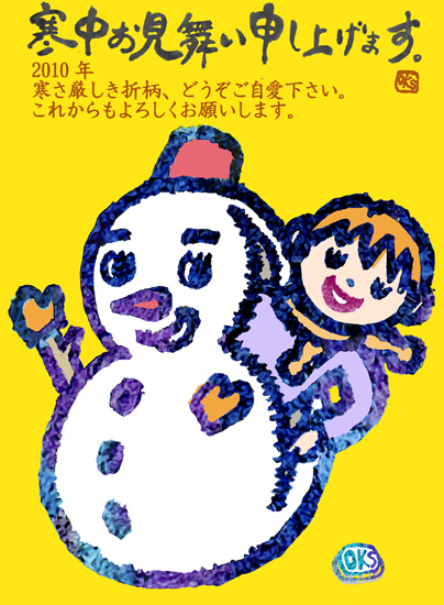 子供、イラスト、寒中お見舞い、雪だるま、