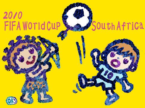 サッカー 子ども ワールドカップ イラスト 子供 スポーツ