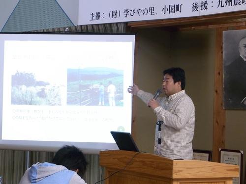 九州ツーリズム大学ブログ