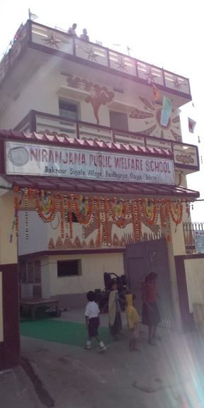 Front of Niranjana School