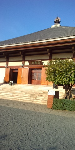 Front of Japanense temple