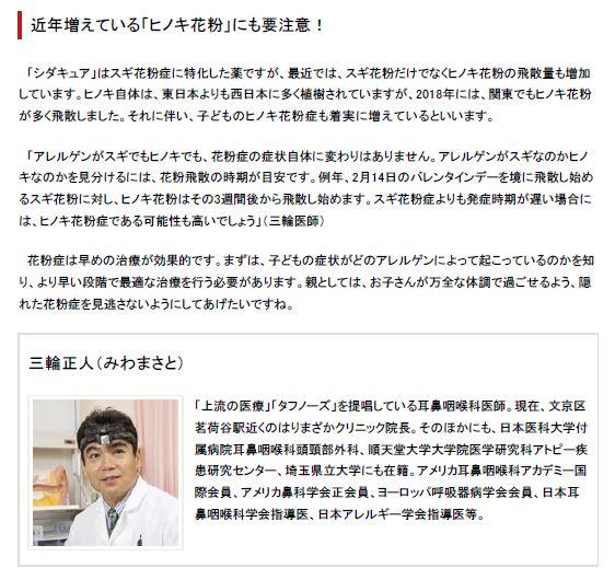 nikkeiBP_20190305