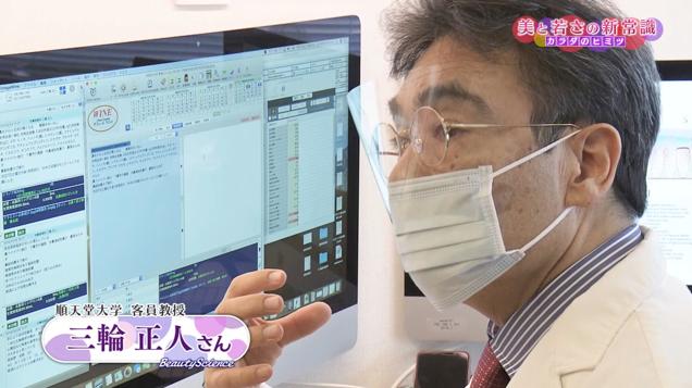 NHK出演診察室