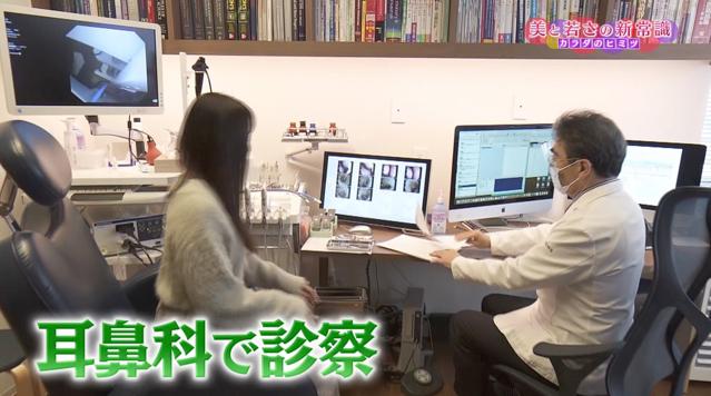 NHK出演三輪正人