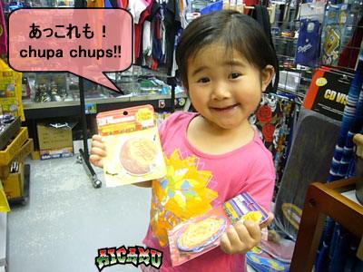 chupachups!