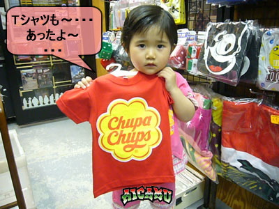 Tシャツ〜