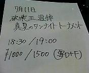 201106071319000.jpg