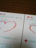 20070130_244509.JPG